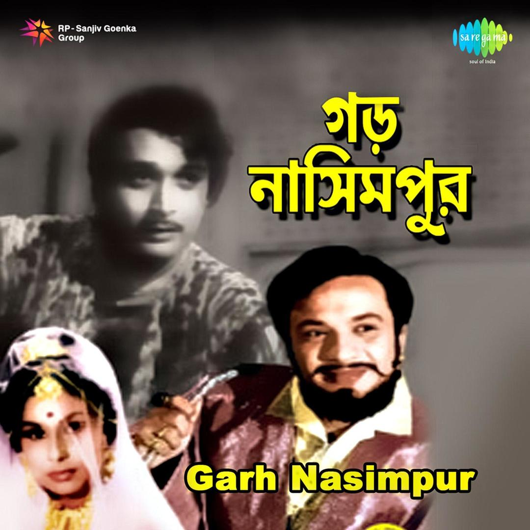 Je Golap Kanta Ghaaye (with Dialogues) by Uttam Kumar