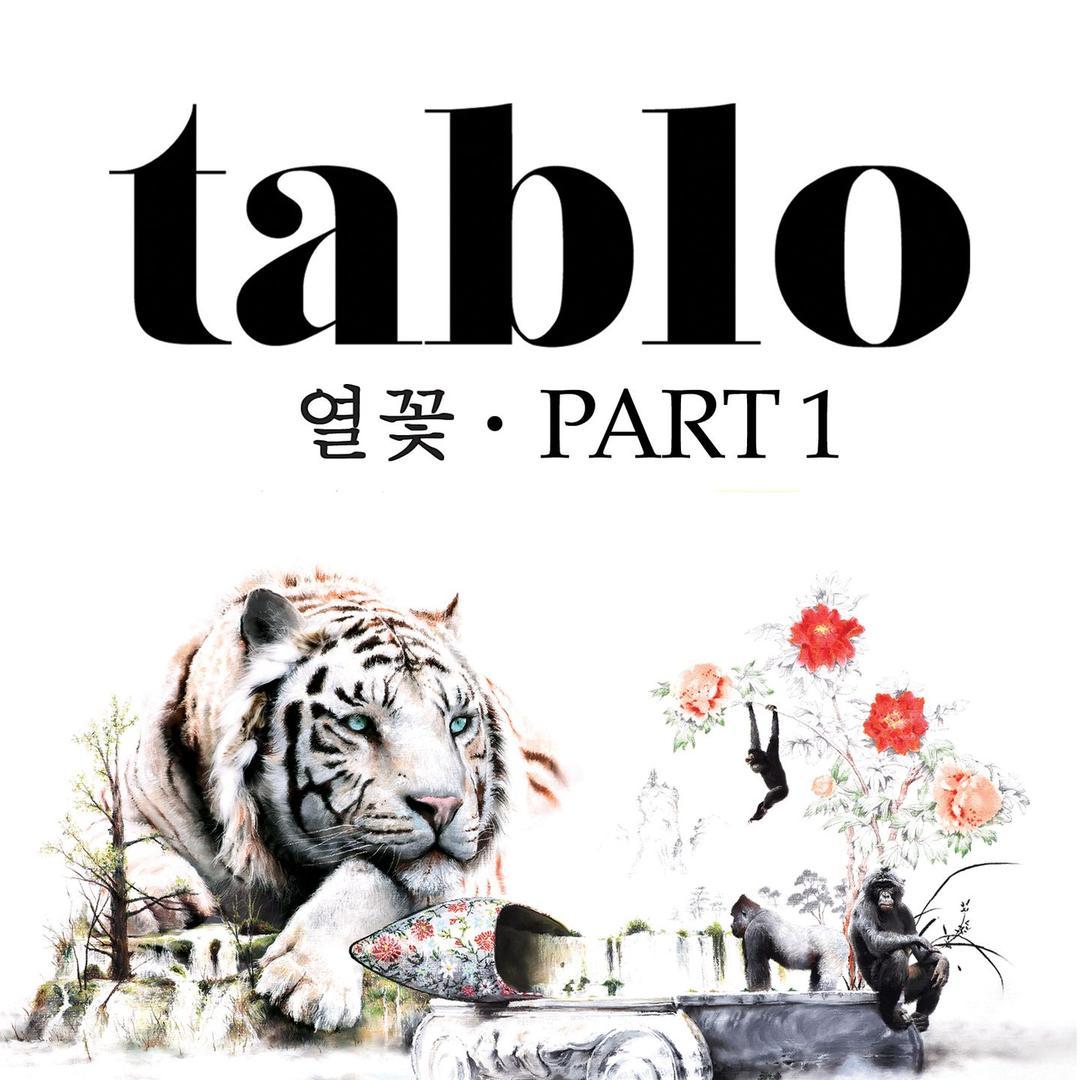 Bad (feat  Park Bom) [Live] by Tablo - Pandora