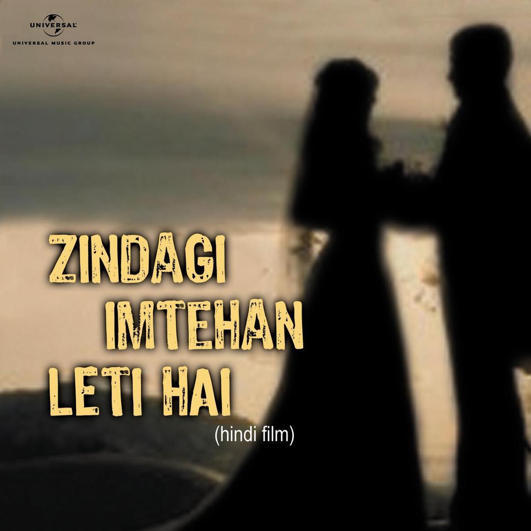 Music Track (Zindagi Imtehan Leti Hai) by Hridayanath Mangeshkar